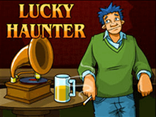 Зеркало Вулкана: Lucky Haunter