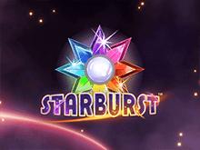 Starburst без регистрации